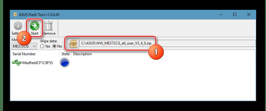 ASUS Flash Tool загрузка прошивки - Start