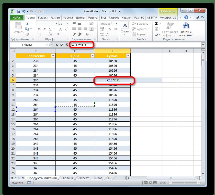 Адреса в формуле отображаются в обычном режиме в Microsoft Excel