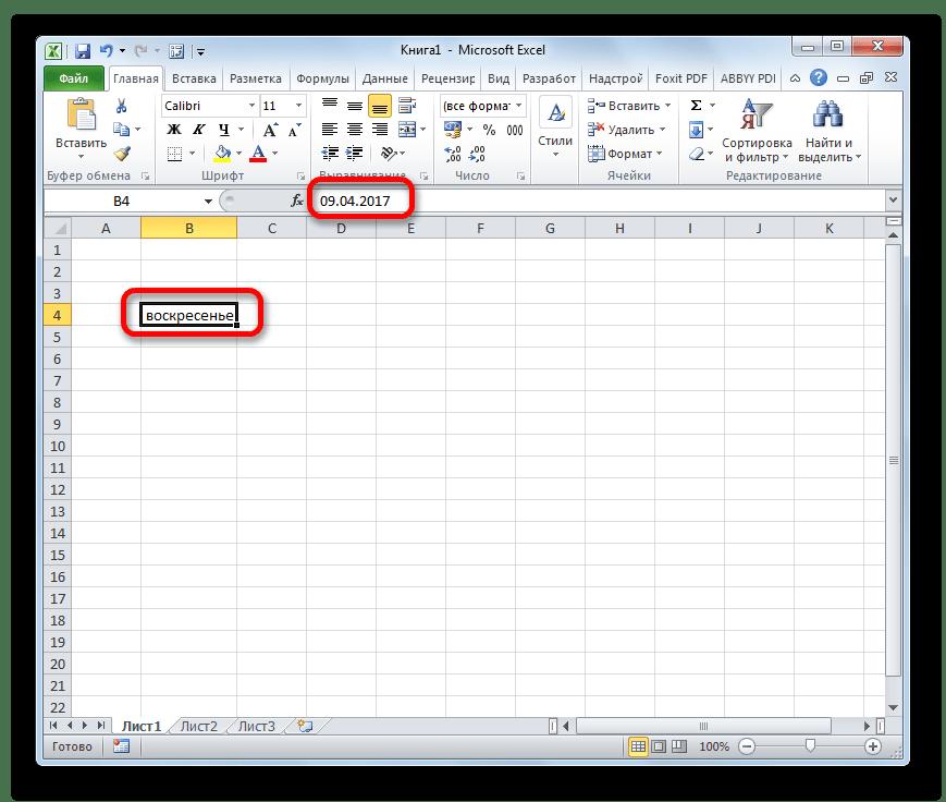 День недели отобразился в ячейке в Microsoft Excel