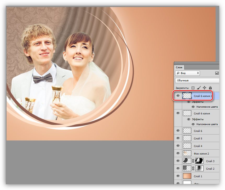 Добавление третьего элемента декора для украшения фотографии в Фотошопе