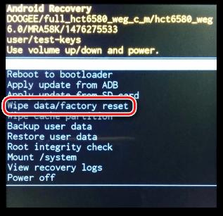 Doogee X5 рекавери Wipe Data