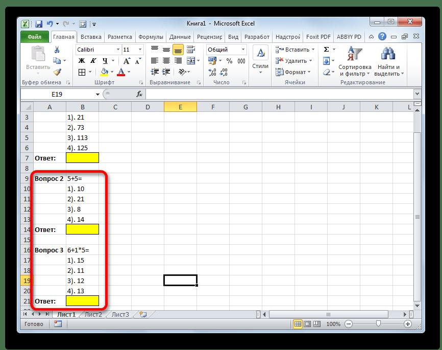 Два новых вопроса в Microsoft Excel