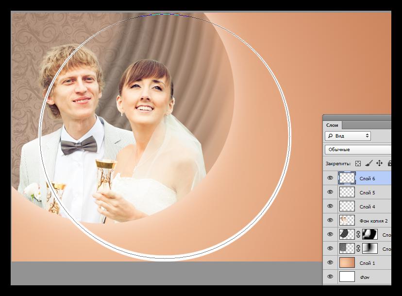Элемент декора созданный с помощью обводки контура при украшении фотографии в Фотошопе