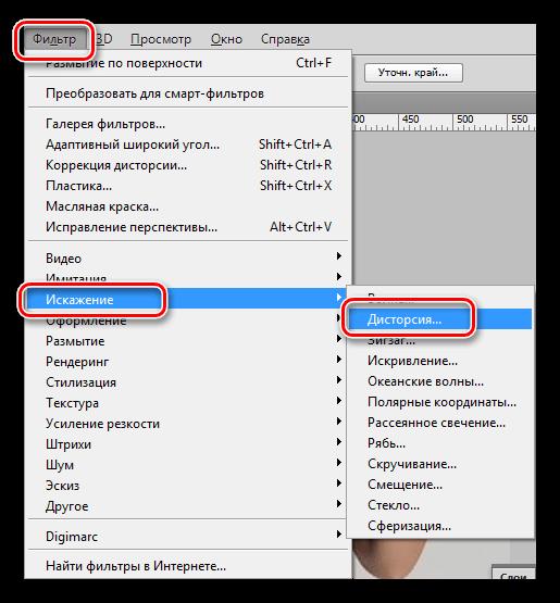 Фильтр Дисторсия в меню Фильтр для уменьшения талии в Фотошопе