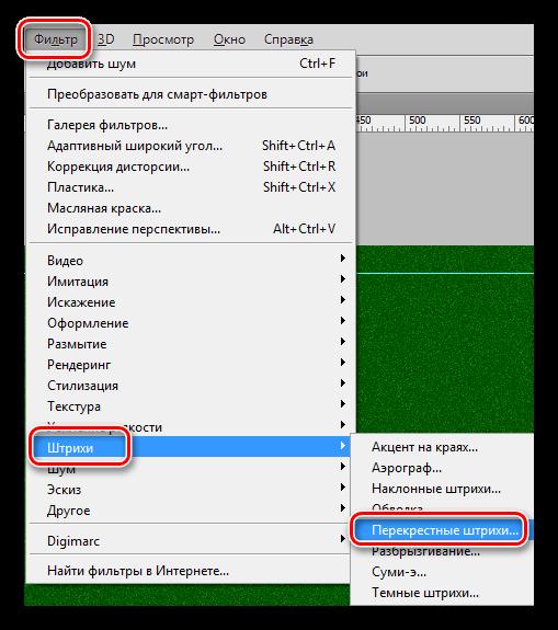 Фильтр Перекрестные штрихи для создания пользовательского узора в Фотошопе