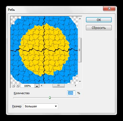 Фильтр Рябь для деформирования изображения в Фотошопе