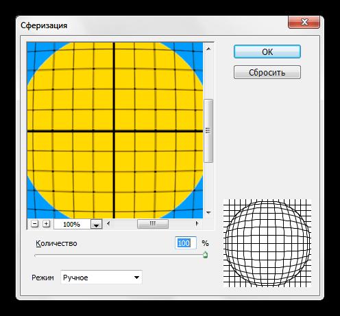 Фильтр Сферизация для деформирования изображения в Фотошопе