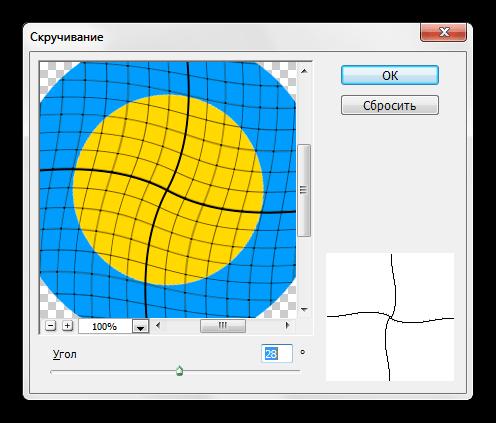 Фильтр Скручивание для деформирования изображения в Фотошопе