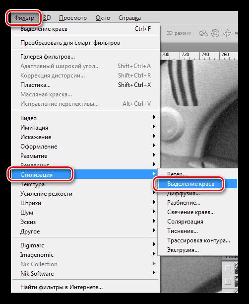 Фильтр Выделение краев из блока Стилизация для удаления зернистости с фотографии в Фотошопе
