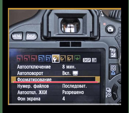 Форматирование через фотоаппарат