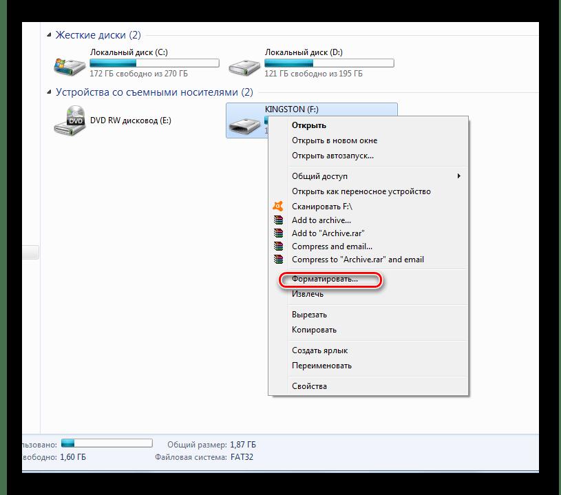 Форматирование с помощью Windows