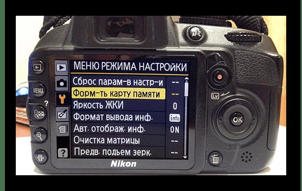 Форматирование с помощью фотоаппарата