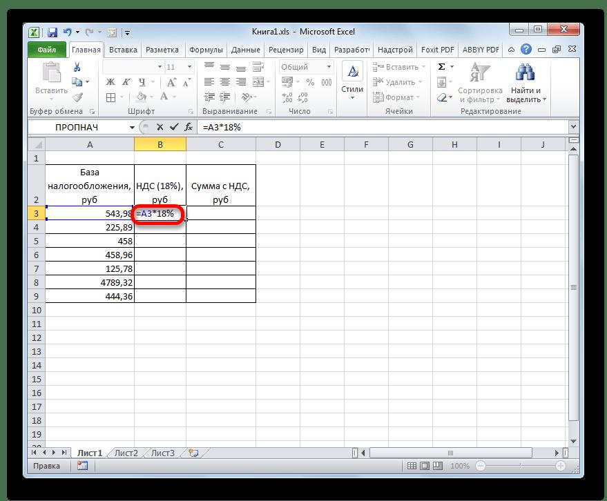 Формула расчета НДС в Microsoft Excel