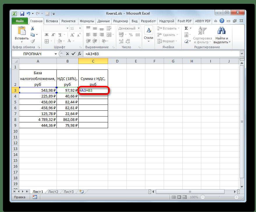 Формула расчета суммы с НДС в Microsoft Excel
