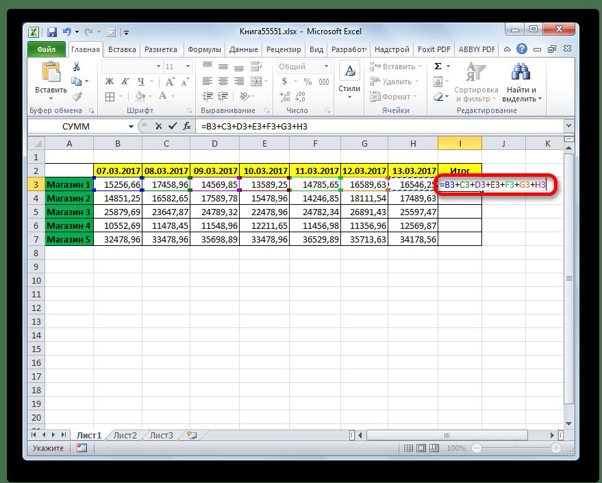 Формула сложения в Microsoft Excel
