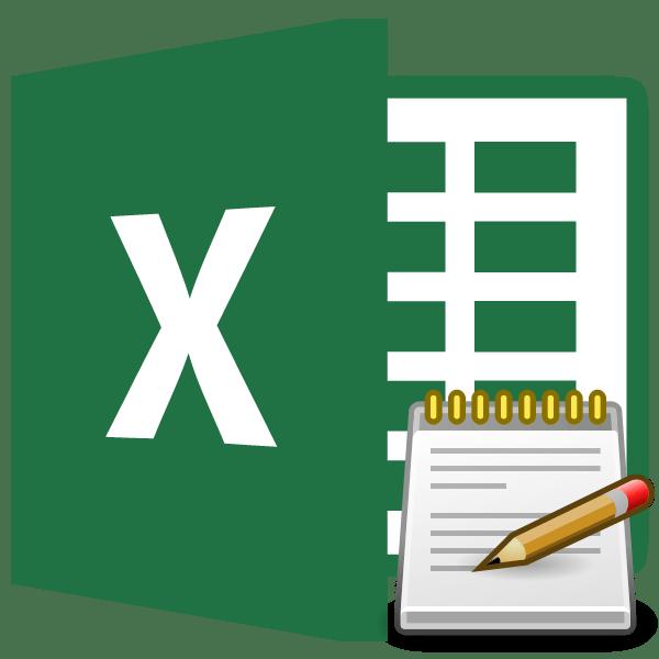 Функция ПРАВСИМВ в Microsoft Excel