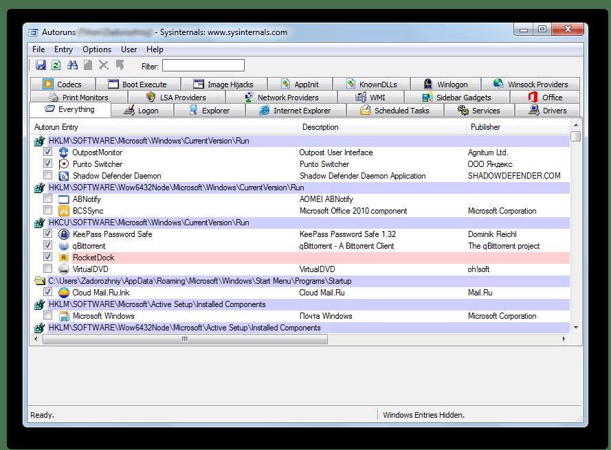 Главное окно программы Autoruns