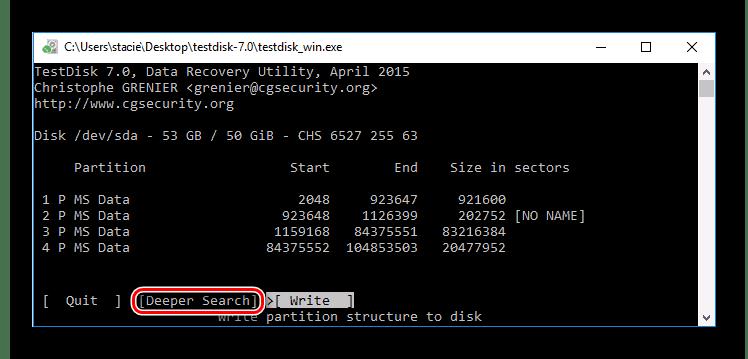Глубокий поиск в TestDisk
