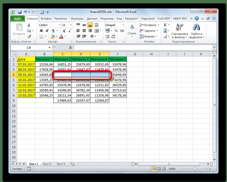 Горизонтальная группа ячеек вставлена через кнопку на ленте в Microsoft Excel