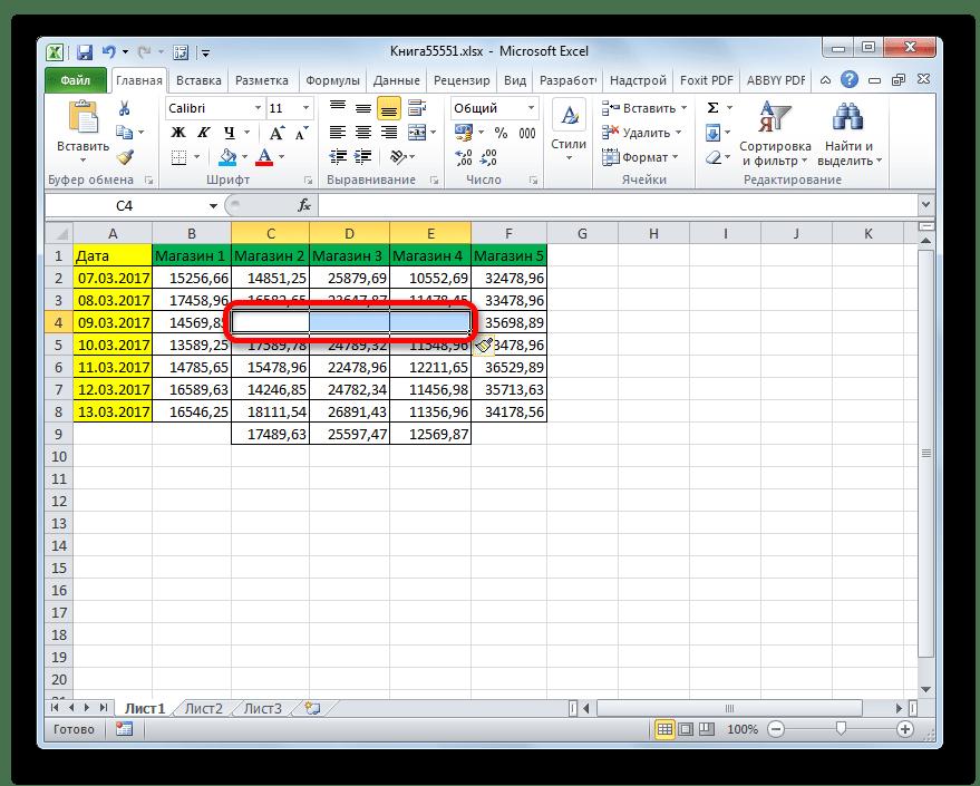 Группа ячеек добавлена через контекстное меню со сдвигом вниз в Microsoft Excel