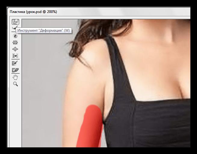 Инструмент Деформация фильтра Пластика для уменьшения талии в Фотошопе