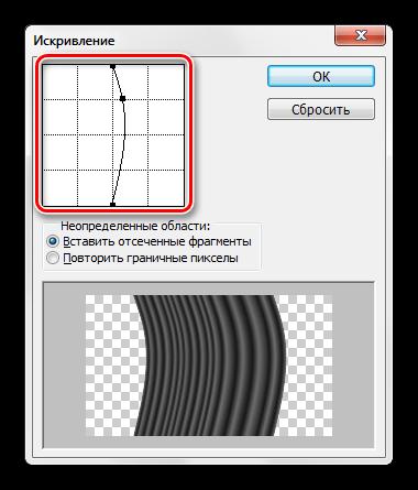 Искривление текстуры штор для украшения фотографии в Фотошопе