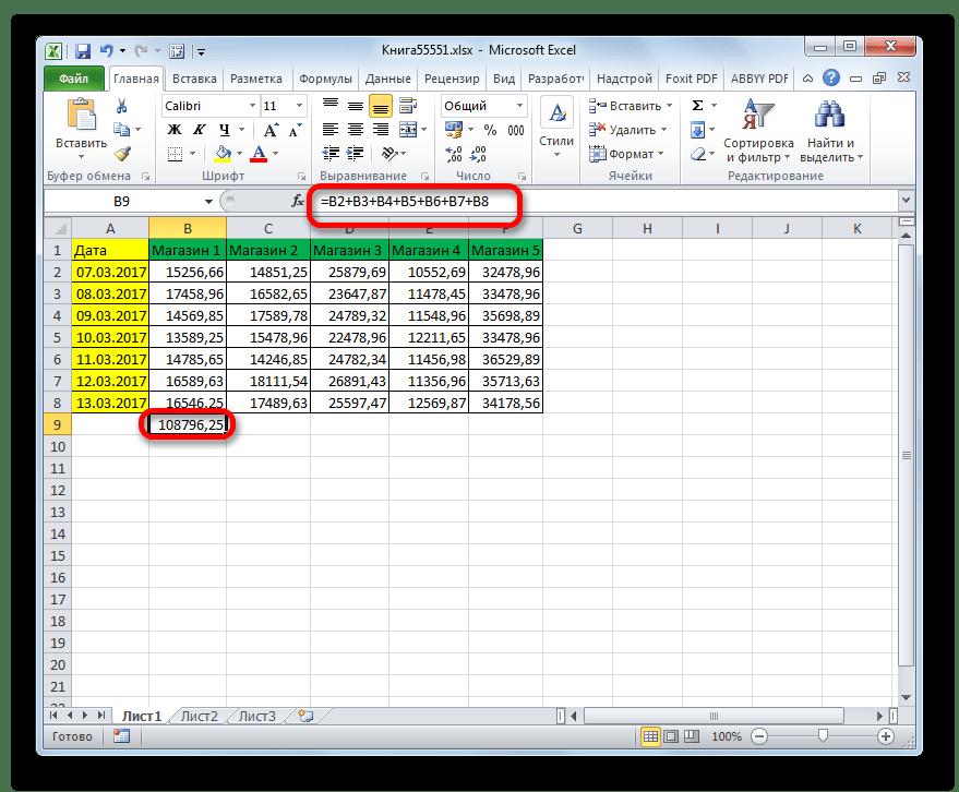 Итог сложения ячеек в столбце в Microsoft Excel