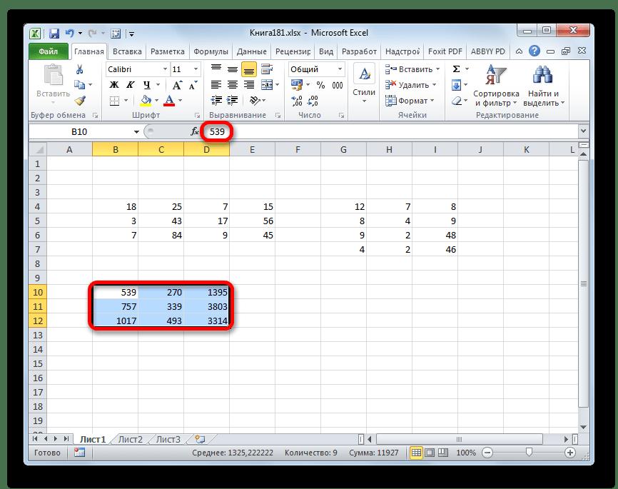 Итоговая матрица в Microsoft Excel