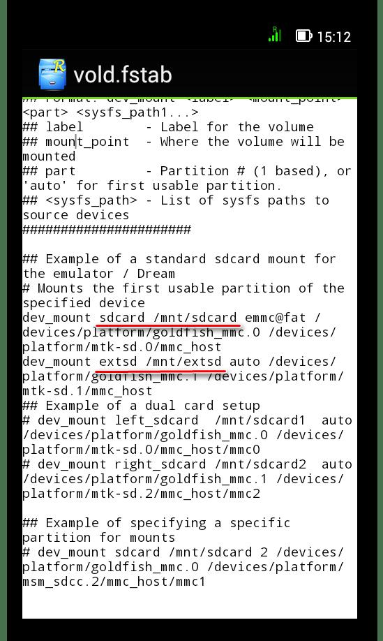 Изначальные значения в файле vold.fstab