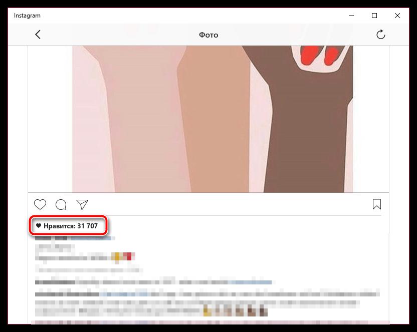 как раскрутить инстаграм страницу