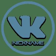 Как сделать отчество ВКонтакте