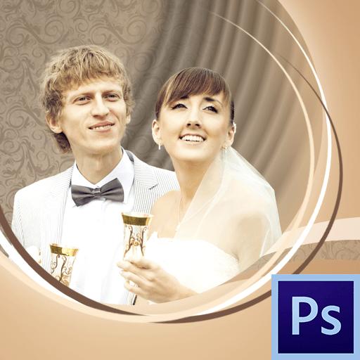 Как украсить фотографию вФотошопе