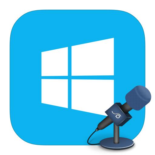 Как включить микрофон на Windows 8