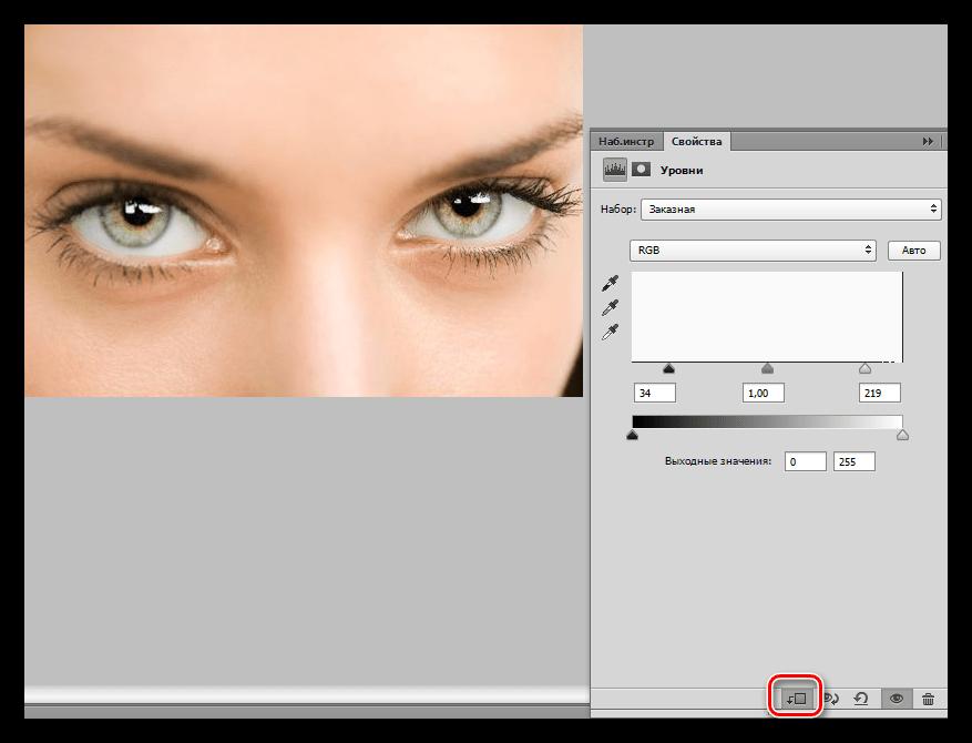 Кнопка привязки корректирующего слоя Уровни к слою с глазами в Фотошопе