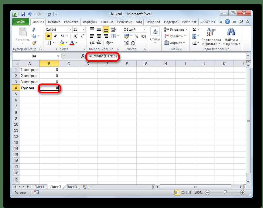 Количество баллов в Microsoft Excel