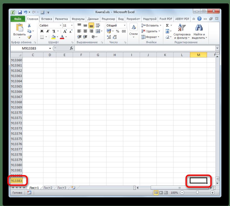Конец рабочей области листа в Microsoft Excel