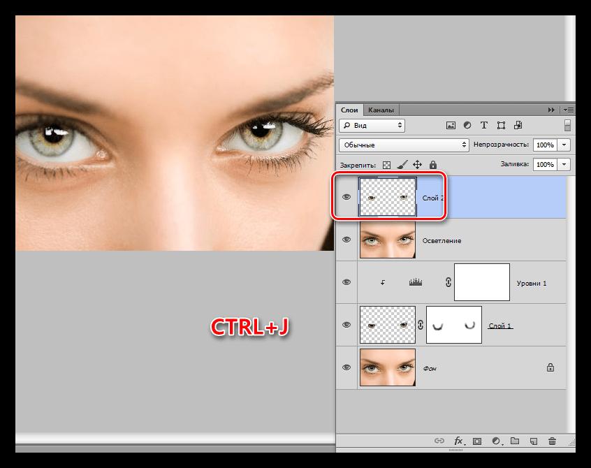 Копирование участка с радужной оболочкой на новый слой при выделении глаз в Фотошопе