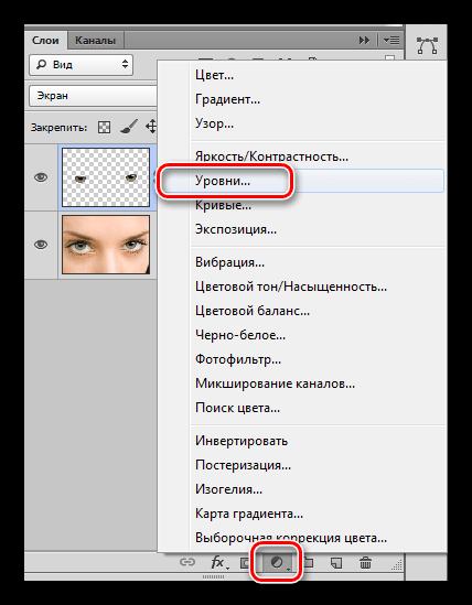 Корректирующий слой Уровни для повышения контраста при выделении глаз в Фотошопе