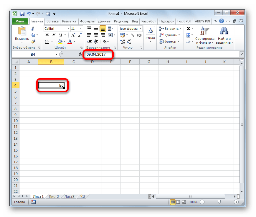 Краткое отображение дня недели в Microsoft Excel