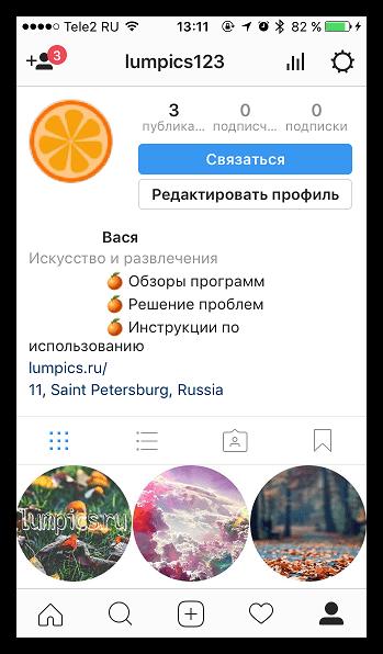 Круглые фотографии в Instagram