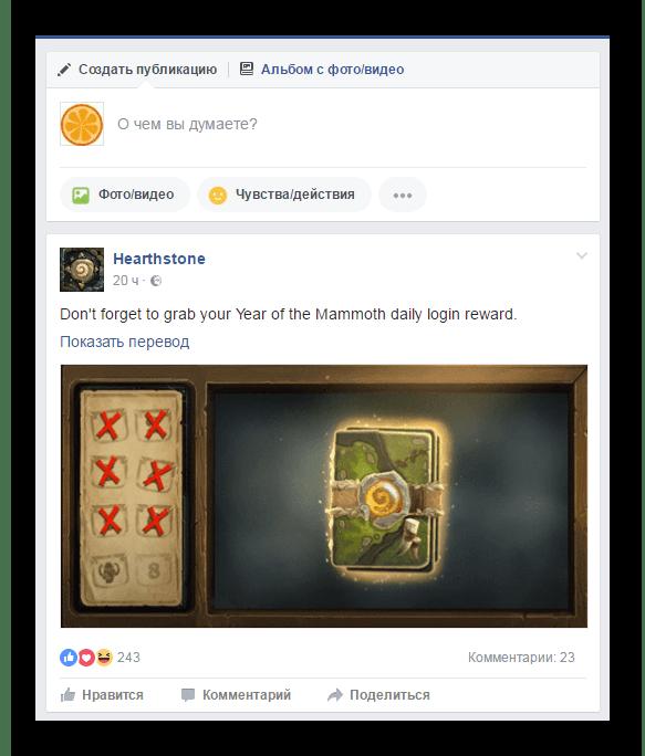 Лента новостей Facebook