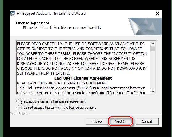 Лицензионное соглашение HP