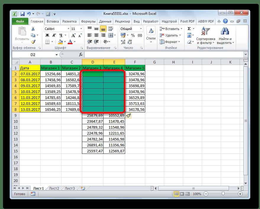 Массив ячеек добавлен со сдвигом вниз через кнопку на ленте в Microsoft Excel