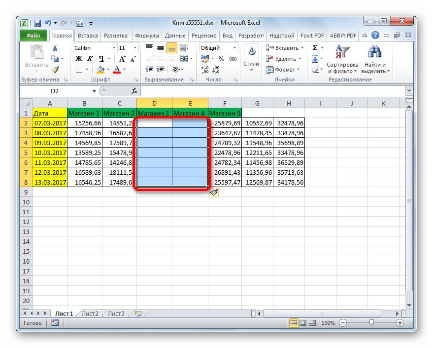 Массив ячеек вставлен через кнопку на ленте в Microsoft Excel