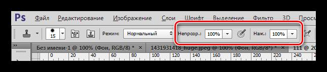 Настройка Непрозрачности и Нажима инструмента Штамп при уменьшении талии в Фотошопе