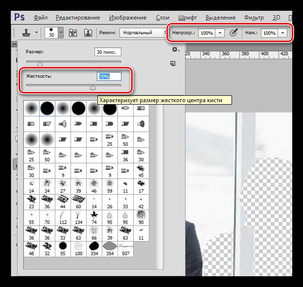 Настройка инструмента Штамп для восстановления фона в Фотошопе