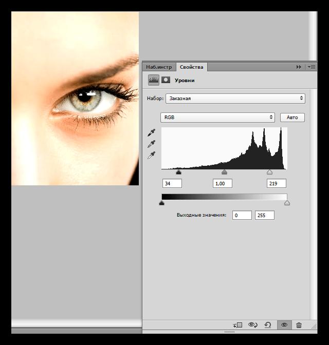 Настройка корректирующего слоя Уровни для усиления контраста при выделении глаз в Фотошопе