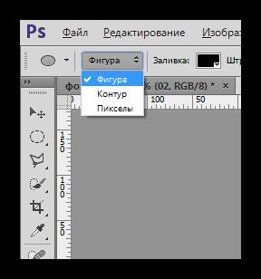 Настройка отображения инструмента Эллипс в виде фигуры при украшении фотографии в Фотошопе