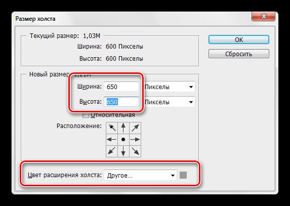 Настройка расширения холста для создания пользовательского узорв в Фотошопе