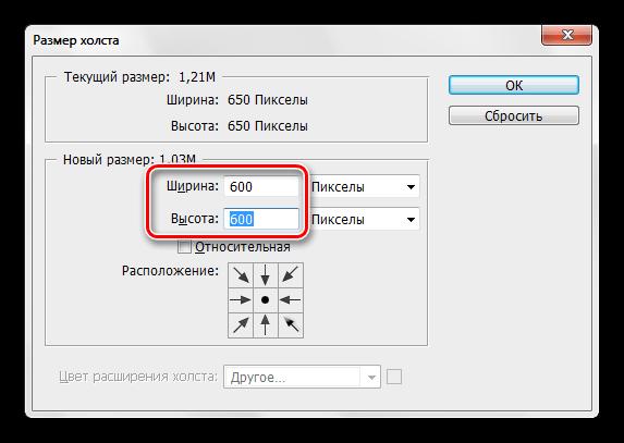 Настройка размера холста на исходные значения при создании пользовательского узора в Фотошопе